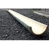 【京都産の竹使用!】流しそうめんセット(2m)