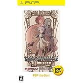 テイルズ オブ ザ ワールド レディアント マイソロジー 2 PSP the Best