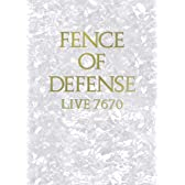 FENCE OF DEFENSE LIVE 7670 [DVD]