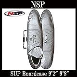 """パドルボード ボードケース NSP 9'2"""" 9'8"""" SUP スタンドアップパドル 9'8"""