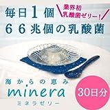 【minera jelly】ミネラゼリー 30日間コース (6個×5セット) (ブドウ 2セット & ピーチ 3セット) [ヘルスケア&ケア用品]