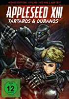 Appleseed XIII: Tartaros/Ouranos [Import allemand]