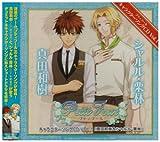 プティフール キャラクターソングCD Vol.1
