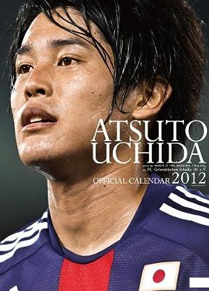 内田篤人 [2012年 カレンダー]