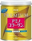 アミノコラーゲンプレミアム 缶タイプ200g