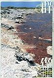 群像 2010年 02月号 [雑誌]