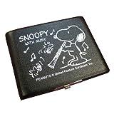 スヌーピー リードケース クラリネット(5枚入)ブラック ランキングお取り寄せ