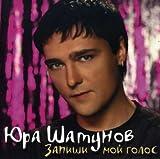 echange, troc Yura Shatunov - Record My Voice (W/Dvd)