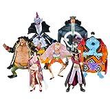 超造形魂 ONE PIECE -集結、王下七武海- (BOX)