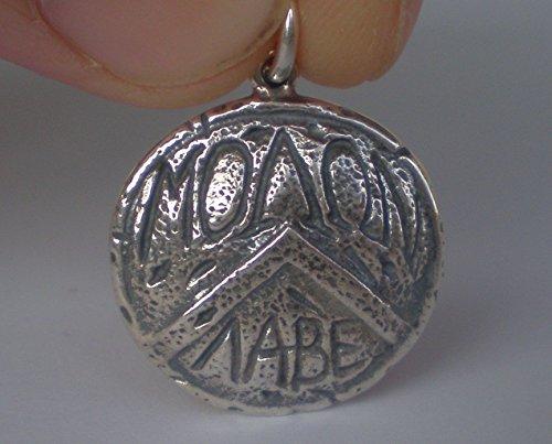 spartans-shield-silver-pendant-king-leonidas-molon-lave-come-and-take