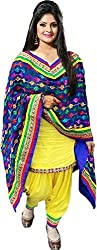 Ethnic Era Designer Bollywood Partywear Dress Material