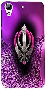 PRINTVISA Religious Guru Nanak Case Cover For HTC Desire 626