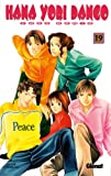 Hana yori dango Vol.19