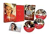 情熱のシーラ DVD BOX 1 -