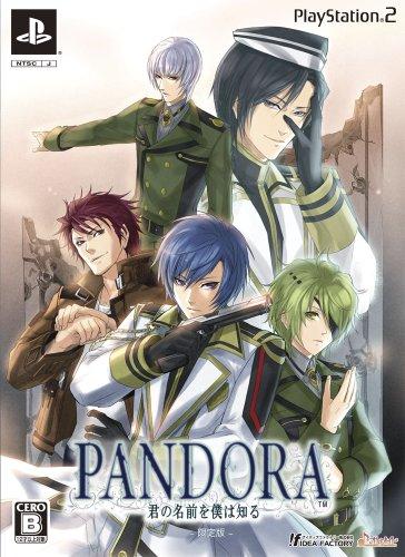 【ゲーム 買取】PANDORA 君の名前を僕は知る(限定版)