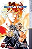 Akimine Kamijyo Samurai Deeper Kyo Volume 13