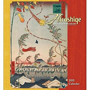(12x13) Hiroshige 12-Month 2013 Wall Calendar