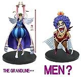 ワンピース 組立式 DXフィギュア THE GRANDLINE MEN?全2種