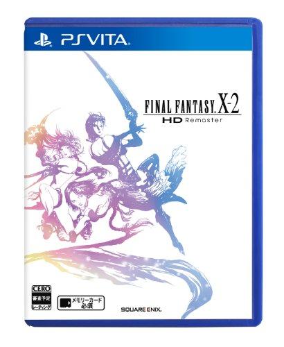 ファイナルファンタジー X-2 HD Remaster 初回生産特典PS3®ソフト「ライトニング リターンズ ファイナルファンタジーXIII」「スピラの召喚士」ウェア・杖・盾 3点セットのアイテムコード同梱