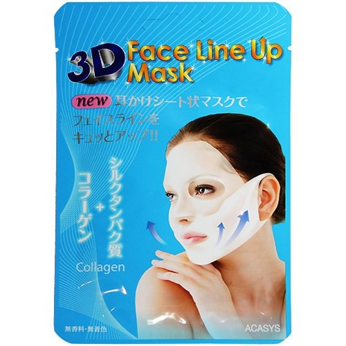 3Dフェイスマスク シルクタンパク質+コラーゲン