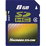 ハギワラシスコム SDHCメモリーカード CLASS 4対応 Tシリーズ 8GB