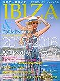 IBIZA&FORMENTERAパーフェクトガイド2015-2016  ―世界で一番凄い夏  音と自然とファッションの島 style=