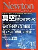 Newton(�˥塼�ȥ�) 2016ǯ 11 ��� [����]