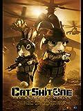 Cat Shit One 通常版