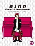 CD付 hide/ピアノ・ソロ・インストゥルメンツ