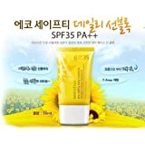 Innisfree Eco Safety Daily Sunblock (SPF35/PA++) 50ml