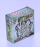 第1弾 デンドロギガス「メタモスの魔城」 1BOX(21個入り)