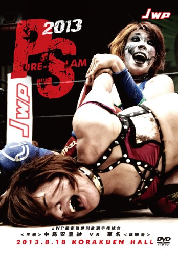 JWP PURE-SLAM 2013-2013.08.18後楽園ホール- [DVD]