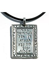 King Solomon Jewish Talisman for Spiritual Awareness