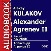 Alexander Agrenev II [Russian Edition] | Alexey Kulakov