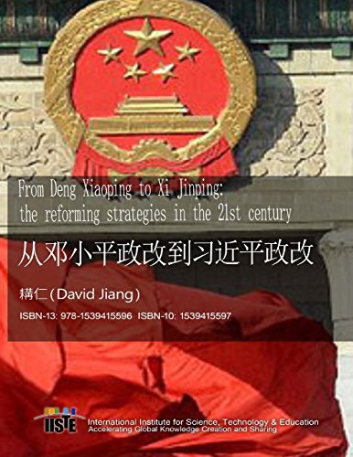 from-deng-xiaoping-to-xi-jinping-the-reforming-strategies-in-the-21st-century