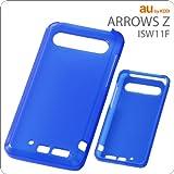 レイ・アウト au by KDDI ARROWS Z ISW11F用ソフトジャケット/ブルー RT-ISW11FC7/A