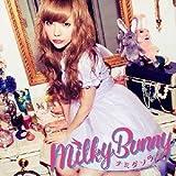 Milky Bunny (益若つばさ) CD 「ナミダソラ (通常盤/CD Only)」