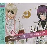 LOVE&HEAVEN/blooming moon