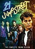 51r5sreoBhL. SL160  21 Jump Street: Season Three