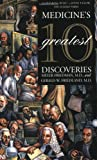 img - for Medicine's 10 Greatest Discoveries (Yale Nota Bene) book / textbook / text book