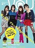 【YOU MUSIC4月号】雑誌(KBOOM4月号別冊)