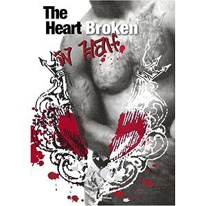 Heart Broken in Half
