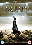 Mulan [DVD] [2009] (Two-Disc Ultimate Edition)