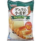 雪和食品 デュラム小麦粉チャック付 1kg