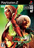 King of Fighters Maximum Impact Regulation A [Japan Import]