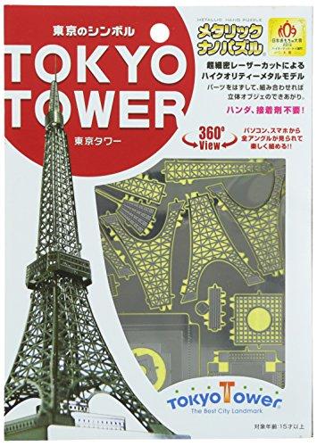 Metallic Nano Puzzle Tokyo Tower - 1