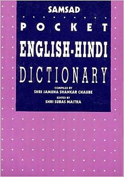 Samsad Pocket English-Hindi Dictionary (English and Hindi Edition): S