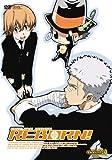 家庭教師ヒットマンREBORN! 【Bullet.4】 [DVD]