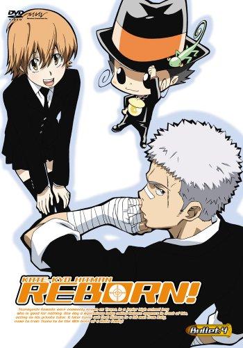 家庭教師ヒットマンREBORN! 【Bullet.4】
