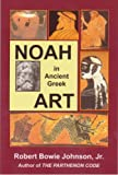 Noah in Ancient Greek Art